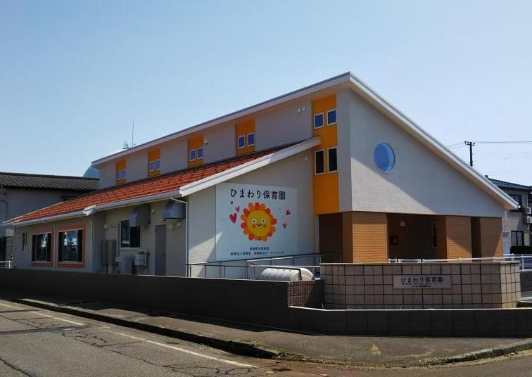 長岡市 幼稚園